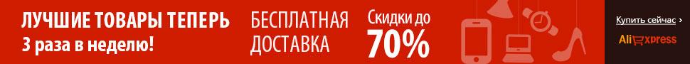 http://cn.actionpay.ru/banner/14/11/47/14114789644156.jpg