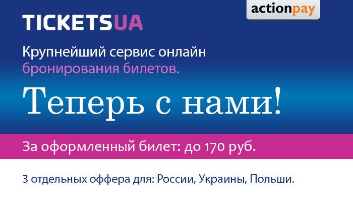 Купить билет на самолет ереван калининград