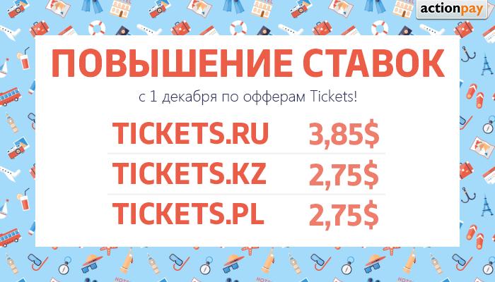 Цена авиабилета москва анадырь